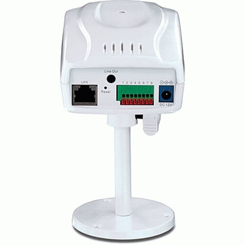 TRENDnet TV-IP512P #4